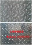 5052防滑鋁板