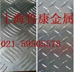 3003防滑花紋鋁板