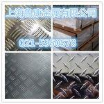 大五条筋花纹铝板.防滑铝板