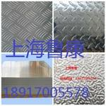 1060防銹五條筋花紋鋁板