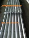 瓦楞鋁板-壓型鋁板