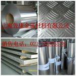 保溫鋁板.上海合金鋁板