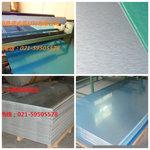 拉丝铝板-压型铝板