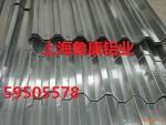 瓦楞铝板-压型铝板
