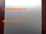 上海拉絲鋁板-氧化鋁板