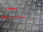 鋁合金防滑鋁板-超寬花紋鋁板