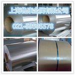 上海铝带-保温铝卷
