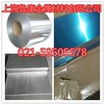 6061超厚鋁板