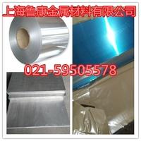 3003防锈防锈铝板