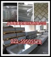 5052铝板.5083铝板.现货销售