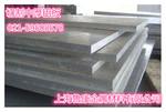 5052覆膜鋁板.1.5.2.0厚度