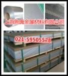 6061鋁板.20毫米.30毫米厚度