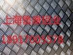 上海花纹铝板-五条筋花纹铝板