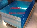 热轧铝板-5052铝板