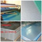 拉丝铝板-氧化铝板