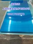 1060熱軋鋁板,氧化鋁板