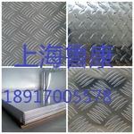 3毫米五条筋花纹铝板