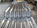 鋁合金瓦楞板.鋁瓦楞板