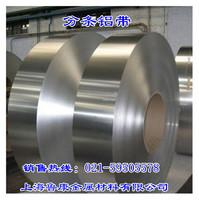 重慶1060鋁帶.無錫鋁帶價格