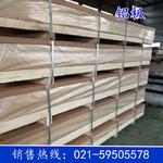 6061合金铝板的国标标准