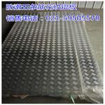 贴保护膜的防滑铝板