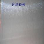 5052陽極氧化鋁板每張多少錢