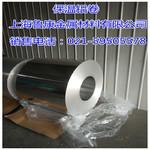 0.4mm防锈保温铝卷