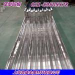 750型壓型鋁板
