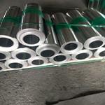 0.4保溫鋁皮多少錢一平方