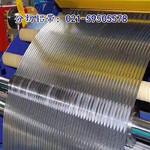 5052-O态铝带每公斤多少钱