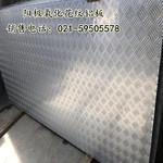 表面可阳极氧化的花纹铝板