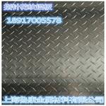 1060指针型花纹铝板现货