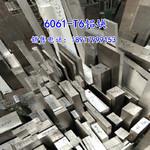 6061铝排