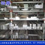 6061-T6鋁排