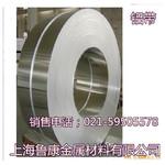 5052冲压铝带表面覆膜