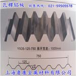 屋面铝合金瓦楞板和压型铝板规格