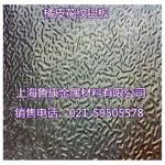 制冷設備管道保溫鋁皮