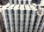 供應0.12mm鋁鎂合金線