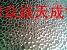 桔皮铝板,6063桔皮铝板