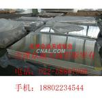 中厚合金鋁板,6063合金鋁板