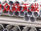 合金铝管,6061T5合金铝管