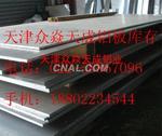 现货供应铝板6061,6082铝板