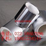 销售铝箔,8011铝箔,单零箔