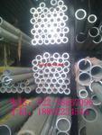 小口徑鋁管,6061鋁管