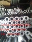 無縫鋁管,6061無縫鋁管