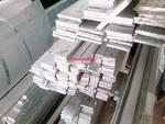 铝排,导电铝排,工业型材