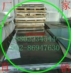 防锈铝板,3003防锈铝板