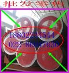 工业铝棒,6063铝棒