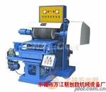 自動磨砂機  自動拋光機  自動拉絲機