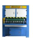 自動板材水磨機